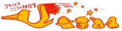 コウノトリこころの相談室 logo